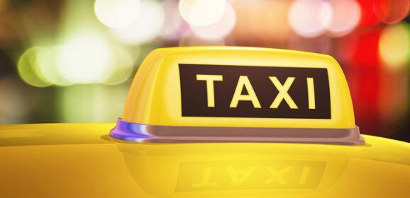 Такси по Киеву недорого
